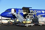 Совершён первый рейс из нового грузового терминала аэропорта Жуковский