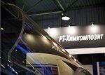 Ростех создал инновационный материал для авиации, космоса и судостроения