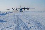 Половину из 14 аэропортов Арктической зоны начнут реконструировать в 2021 году
