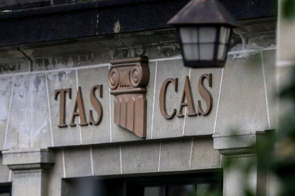 Слушания CAS по делу WADA и РУСАДА начнутся не раньше конца апреля