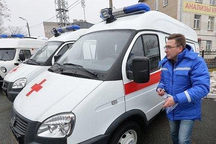 В российском городе 13 человек отравились хлоркой