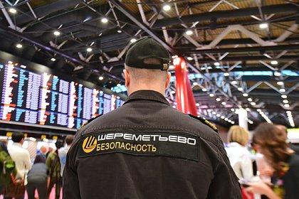 В московском аэропорту задержали пятерых израильтян