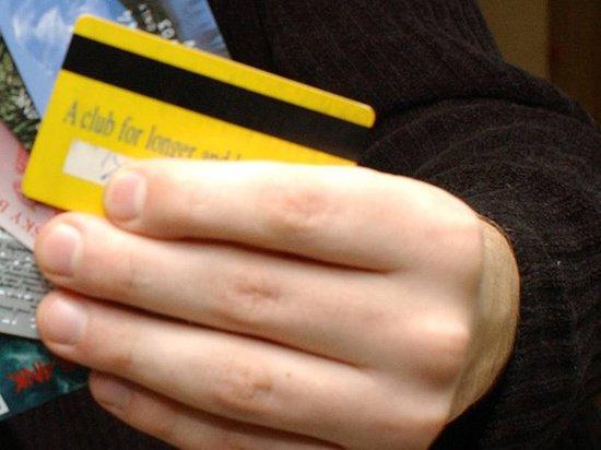 Мошенники похитили у тысяч россиян бонусы со скидочных карт