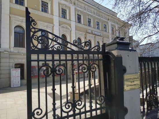 Союз журналистов Москвы наградил военных корреспондентов