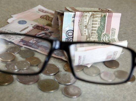 Россиян начнут информировать о размере их будущей пенсии