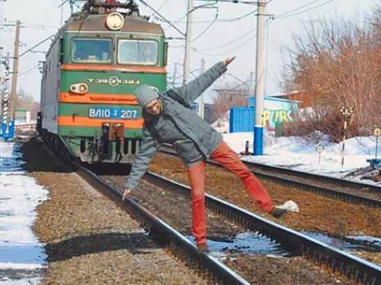 Гибель людей на железнодорожных путях: