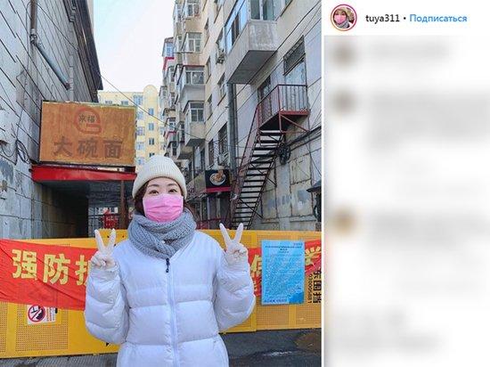 Живущая в Китае россиянка рассказала об ужасах карантина: