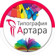 Услуги типографии в Нижнем Новгороде