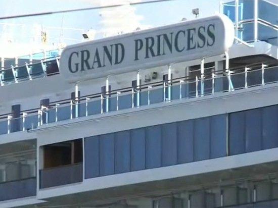 Власти Британии намерены эвакуировать своих граждан с Grand Princess