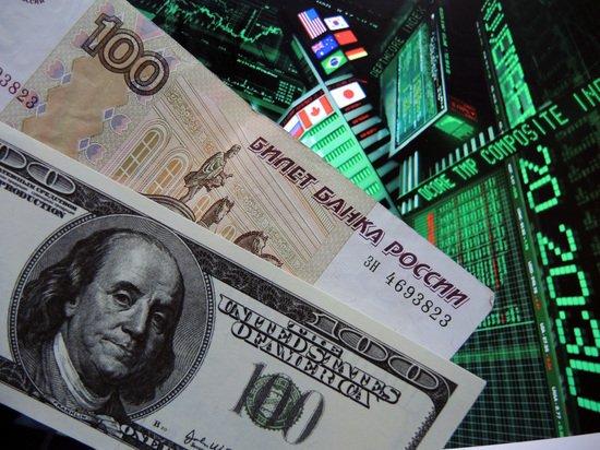 Курс рубля рухнул на международном валютном рынке