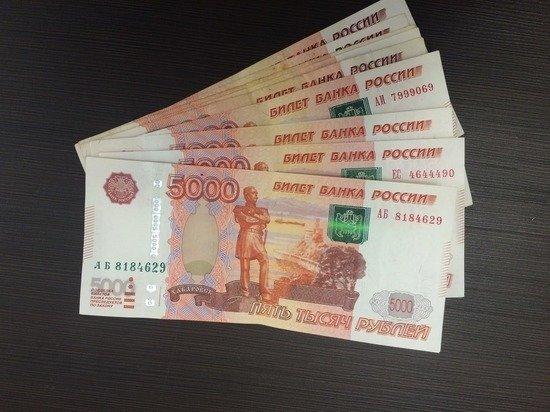 В ПФР объяснили пенсию россиянки в 52 тыс рублей