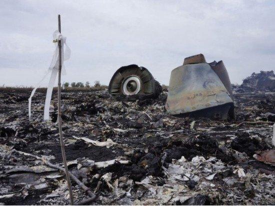 В суде по делу MH17 сообщили о двух