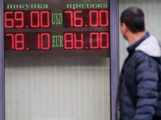 Эксперт пояснил, как падение курса рубля отразится на россиянах