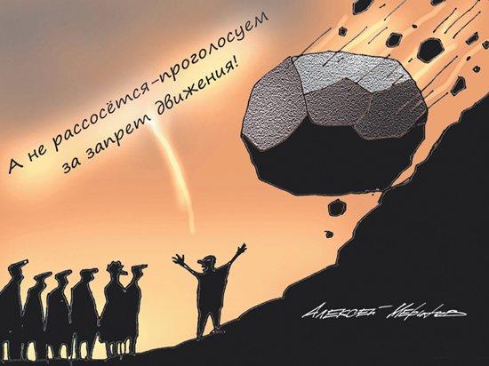 Экономисты нашли факторы в пользу рубля