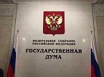 Госдума приняла во втором чтении проект закона об увеличении периода заключения контрактов с иностранными пилотами