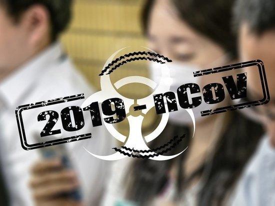 Власти США: в Китае может наступить вторая волна коронавируса