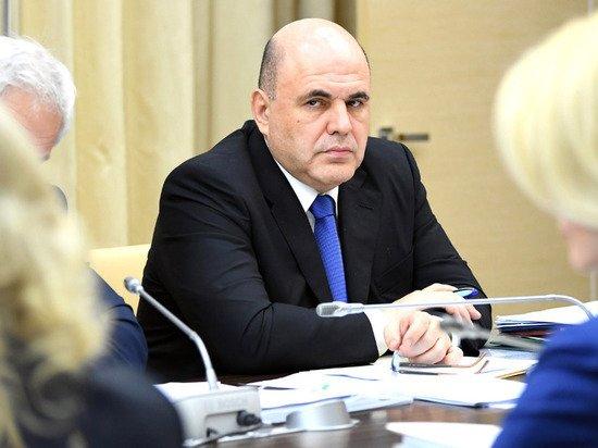В Правительстве РФ готовится план поддержки экономики из-за коронавируса