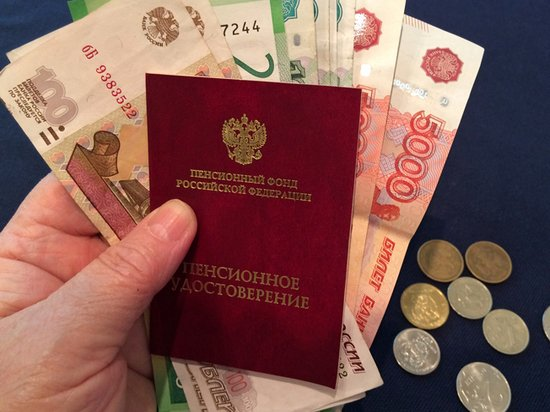 Пенсии в России с 2021 года будут назначаться автоматически