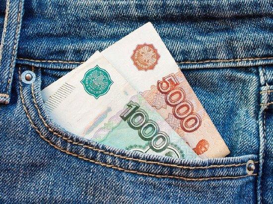 Стали известны российские регионы с наиболее высокими зарплатами