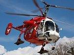 Технодинамика разработала противоаварийную топливную систему для вертолетов
