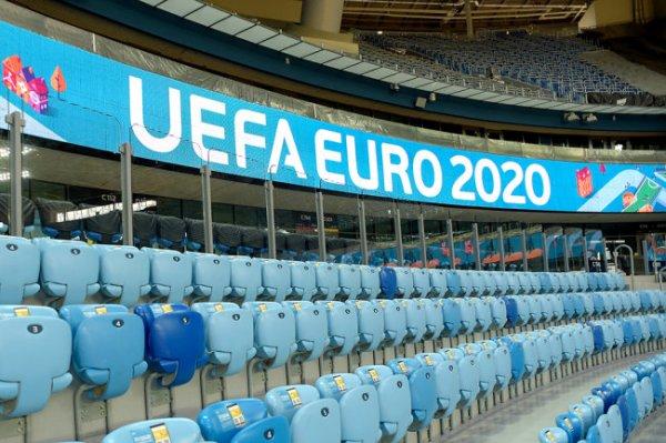 Перенесенный на 2021 год ЧЕ по футболу будет называться Евро-2020