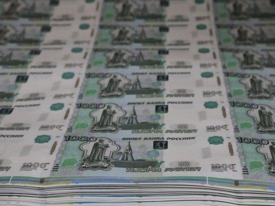 Минэкономразвития предложило на время кризиса ввести мораторий на банкротство