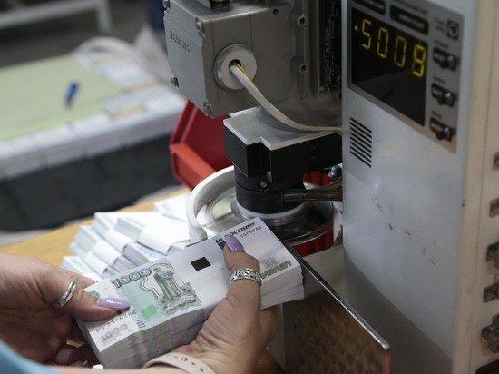 ЦБ призвал банки ограничить выдачу наличных из-за коронавируса