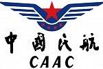 В Китае возобновилось строительство 65 аэропортов