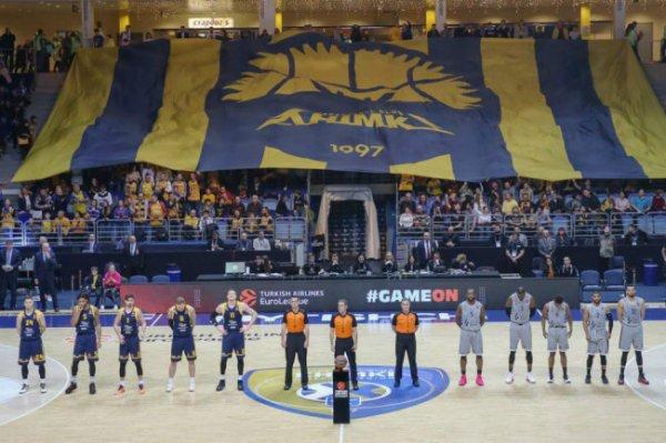 Почему чемпионом России по баскетболу 2019/20 должны признать БК