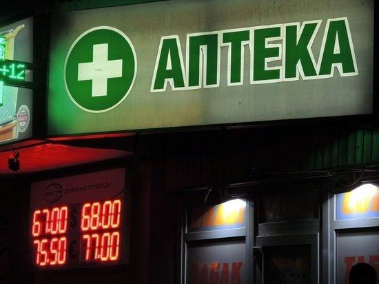 Москвичам рассказали о спецпропусках для выхода из дома