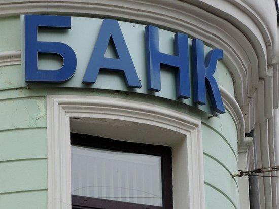 Банки закрыли часть офисов из-за коронавируса