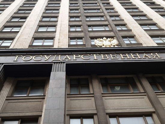 Госдума приняла закон о наказании до 7 лет за нарушение карантина