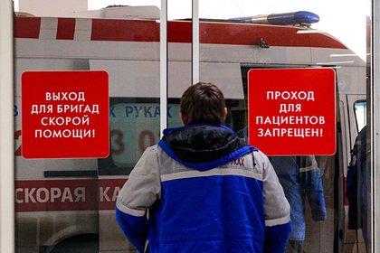 Российские дети массово отравились на празднике Масленицы