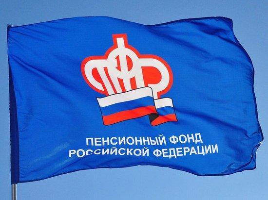 Пенсионный фонд и фонды страхования могут потерять триллионы рублей