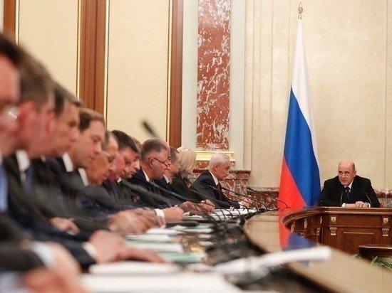 Профсоюзы предложили кабмину национализировать важнейшие компании России