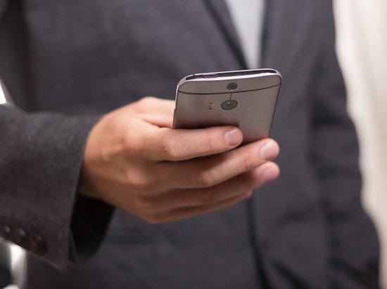 Россиян предупредили о новом всплеске телефонного мошенничества