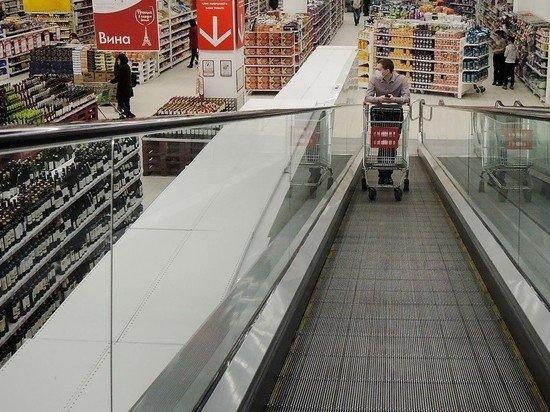 Россиянам разрешили посещать гипермаркеты не рядом с домом