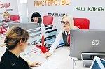 Кадровый сервис нового поколения ОАО