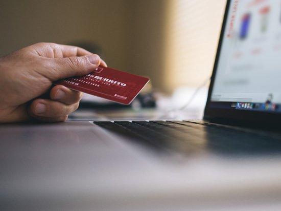 Общественники предложили разрешить пользоваться Интернет-банкингом при нулевом балансе
