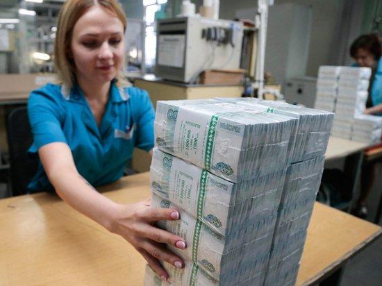 Озвучена стоимость двух пакетов антикризисных мер правительства