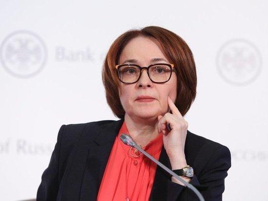 Рубль парадоксально отреагировал на снижение ставки ЦБ