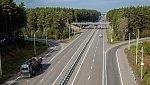 Более 1900 км региональных дорог передадут в федеральную собственность в 2020 году