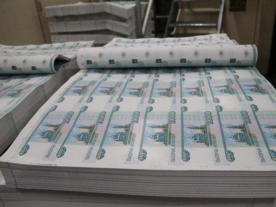 Эксперты предсказали курс рубля после майских праздников