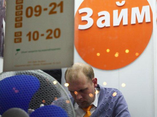 Резко обедневшие россияне стремительно теряют возможности расплачиваться с банками
