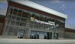 Построили новый терминал аэропорта в Петрозаводске