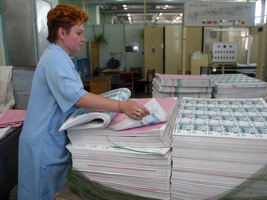 Россия запустит печатный станок: кому достанутся триллионы