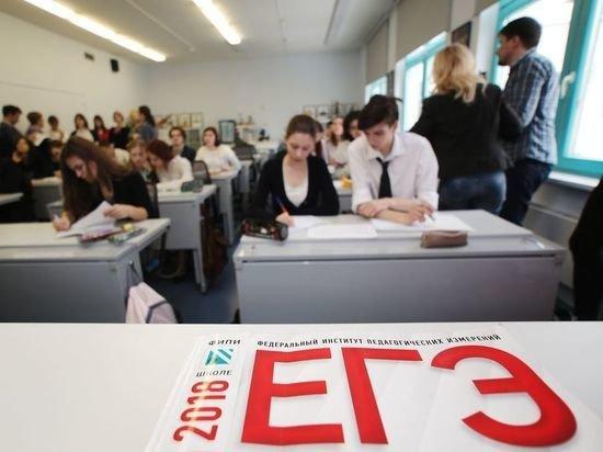 ЕГЭ 2020: для экзамена в маске посоветовали специальные упражнения