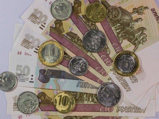 В России предложили снизить размер накопительной пенсии