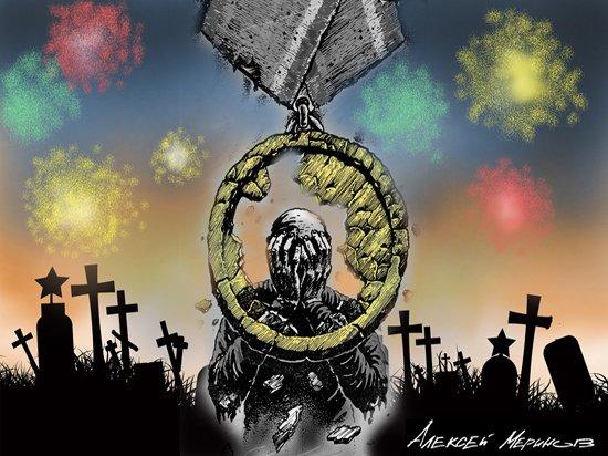 Почему праздник Победы изначально был днем скорби и печали
