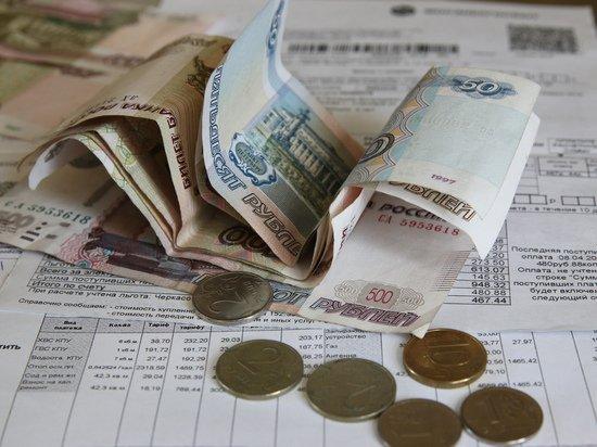 Депутаты предложили повысить платежи ЖКХ